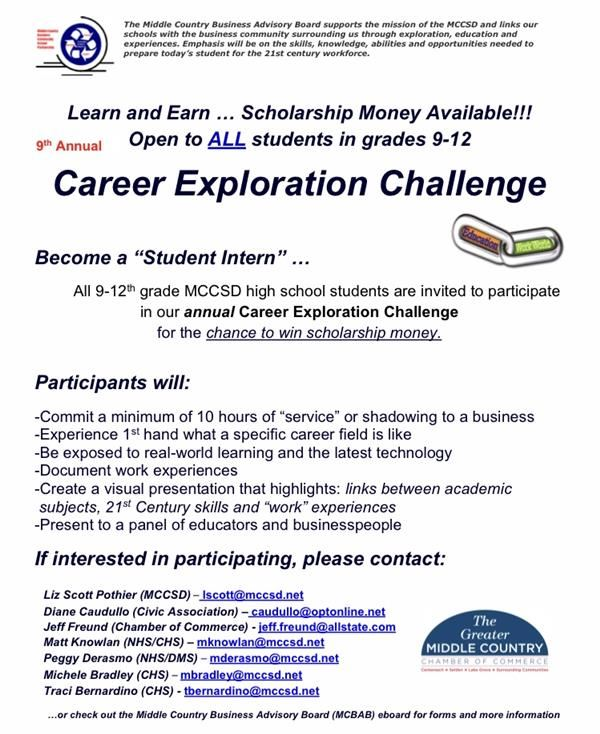 Career Exploration Challenge (Internships to win scholarship money!) for ALL High School Students
